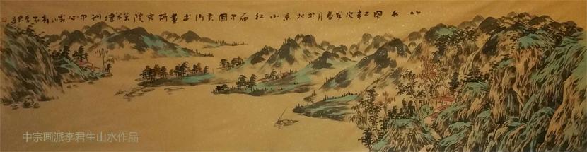 中宗画派李君生山水作品
