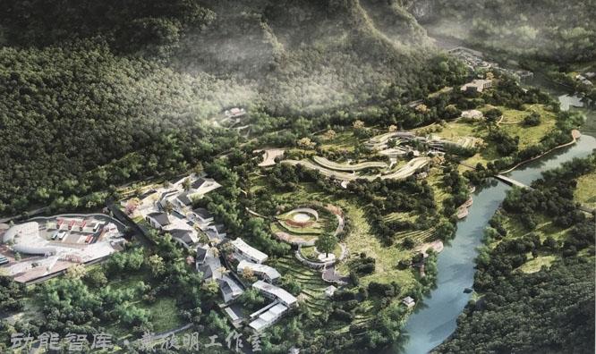 戴欣明:逆袭,巴马盘阳河小镇的保护与开发,存在与快乐-广西巴马小镇总体规划案例-孟建民院士团队荣誉规划