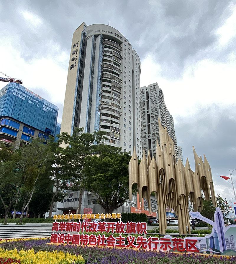 动能智库-教育中心
